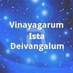 vinayagarum ista deivangalum