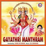 Gayathri Manthram - 1