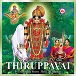 thirupavai - vol 2