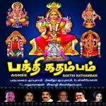 bakthi kathambam - vol 2