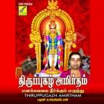 Thiruppugazh Amirtham