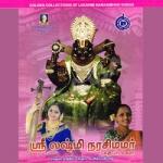 lakshmi narasimhar - bhakth...
