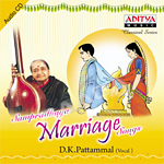 Sampradaya Marriage Songs