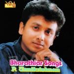 bharathiyar songs - unnikri...