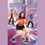 gallatta.com