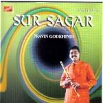 Sur Sagar - Vol 1
