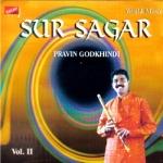 Sur Sagar - Vol 2