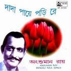 Angshuman Roy