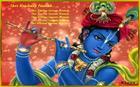 Krishna _ Dhun