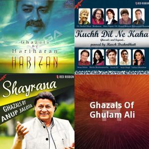 Gazal Guru 2