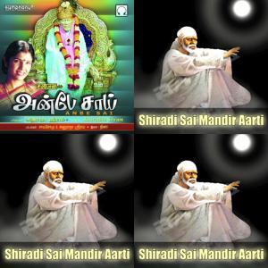 Sai Songs Anuradha