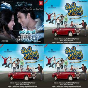 Gujarati Songs