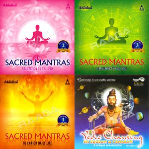 Mantra With Music