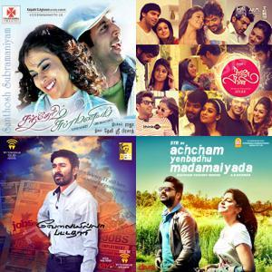 Tamil New Songs