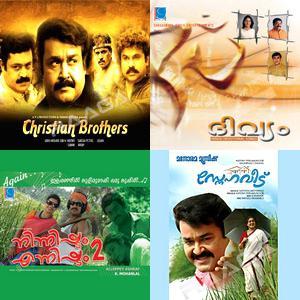 Sweths Malayalam