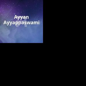 Neju Kalyani