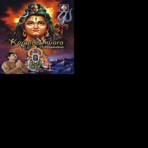 Kapaleeshwara