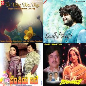 Kannada Nice Songs