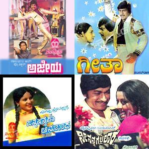 Shankarnag Hitd