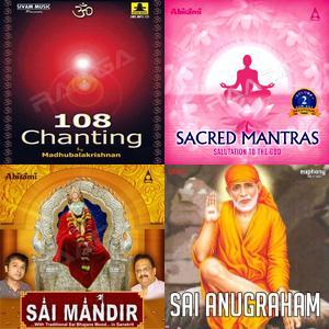 80s Tamil Songs