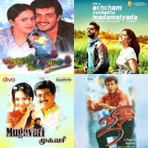 Tamil Song