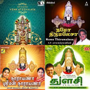 Venkatesa Song