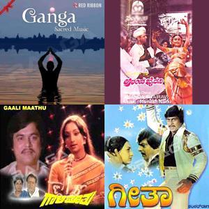 90s Kannada Hits