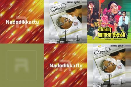 Malayalam 3