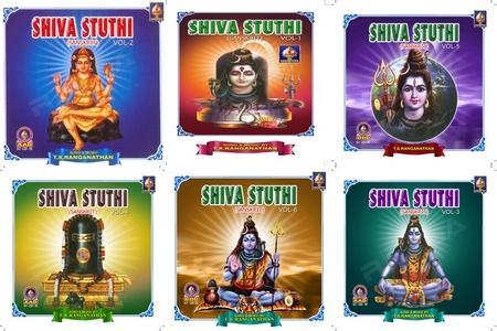 Shiva Stuti -1