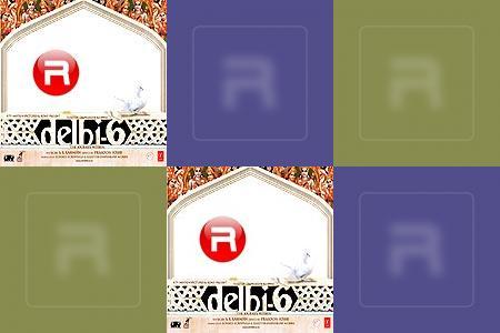 Rahman Songs