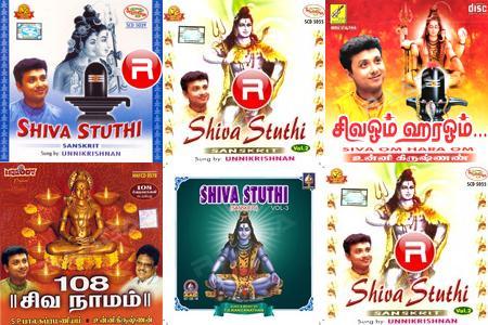 Shivan Songs