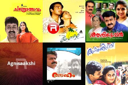 Malayalam Fav Songs