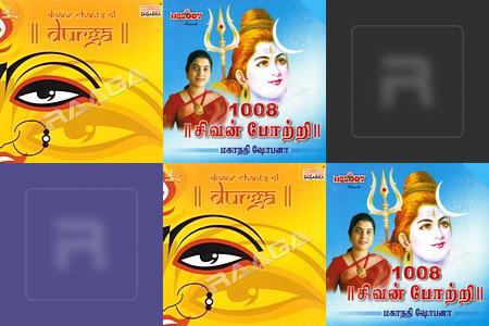 Devotional Songs