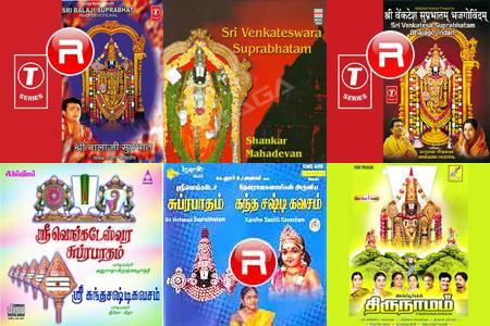 Venkatesa Suprabhata
