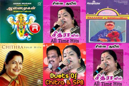 Ganapathy Songs