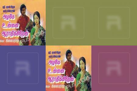 Vani Jayaram Melodie