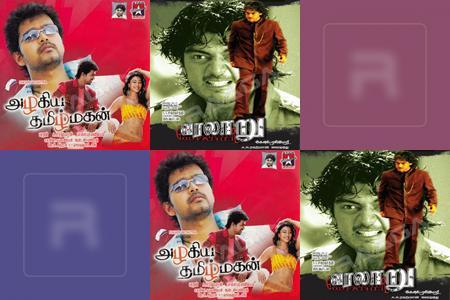 Rahman Tamil