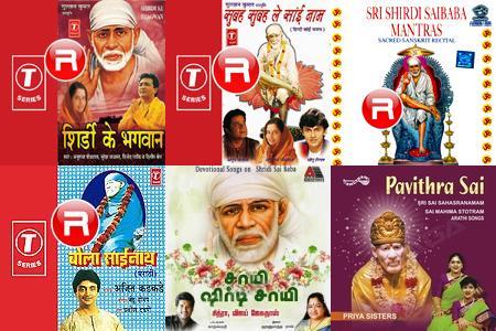 Shirdi Sai Bhajans 2