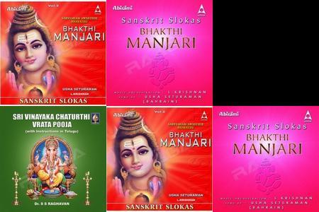 Bhakthi Manjari