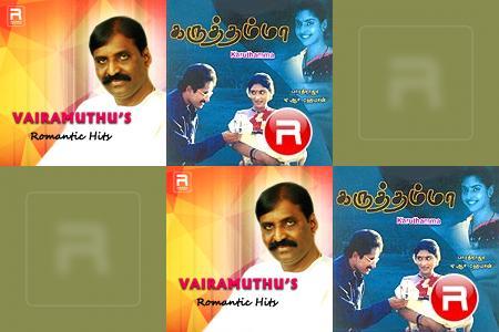 Tamil Favorites (17)