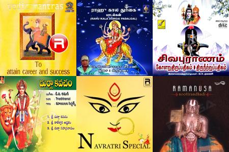 Devotional Songs 3