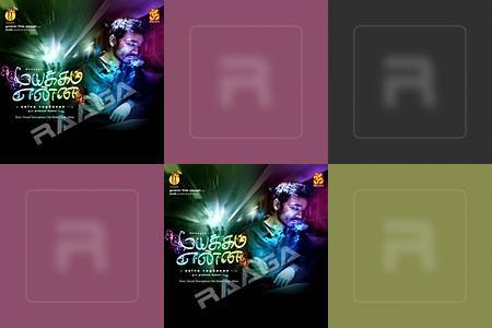 Songs Feb 2012