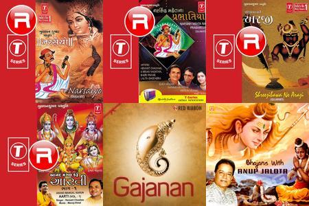Filmi Bhajan-1