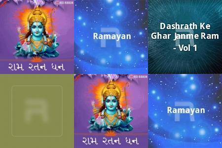 Ramji - Hanumanji