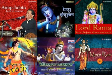 Ram Bhajans