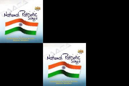 Patriotric - Part 01