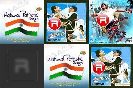 Patriotism Songs