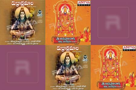 Gstelugu Devotional