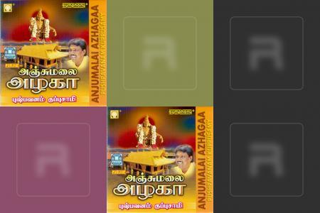 Tamilking