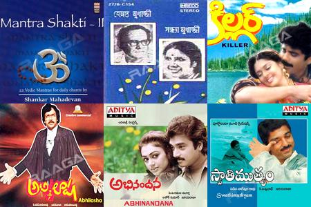 Janaki Hit Songs
